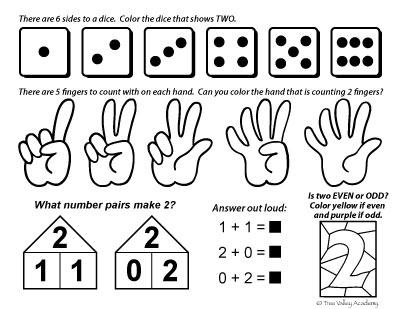 free math printable page 2