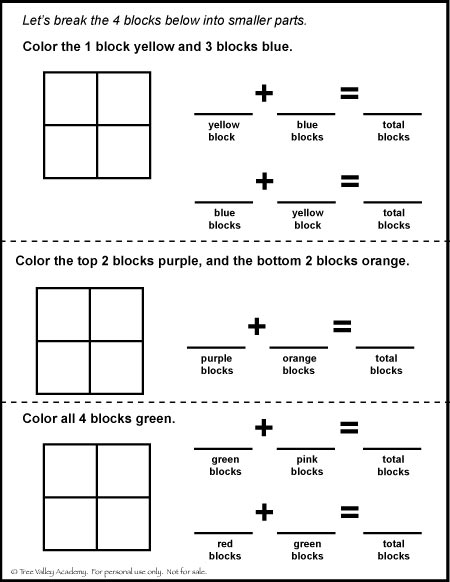 free printable for Grade K / 1, to help them learn the number bonds of 4
