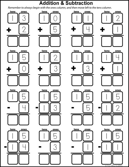 Free math printables for Kindergarten and Grade 1. Number study of 15. Learning number bonds, column addition and subtraction.